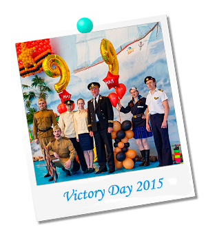 Victory Day 2015