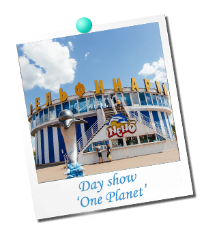 Day show «One Planet»